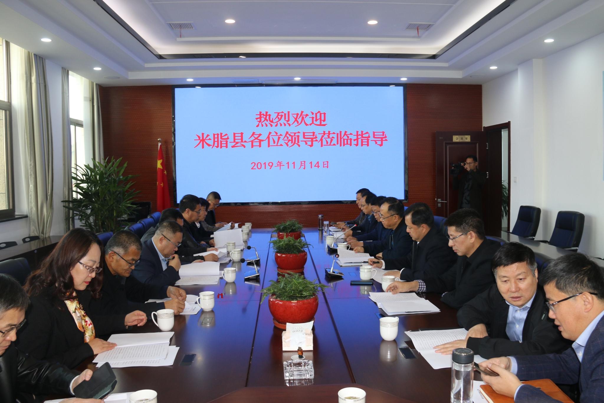 米脂县党政代表团实地察看高邮市国有企业情况
